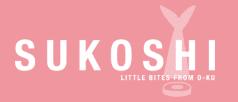 Sukoshi Screenshot Logo